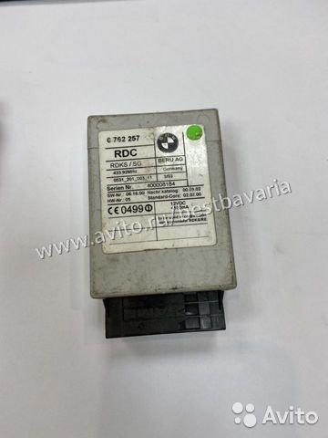 Эбу системы RDC BMW E65 E66 E67 бмв Е65 Е66 Е67