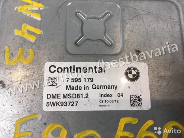 Блок управления двигателя эбу DME MZD812 N43